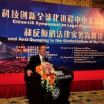 SOC at Beijing IPR Conf (2012)